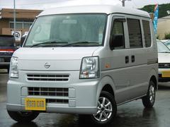 NV100クリッパーバンDX 4WD 1年間走行距離無制限無料保証付