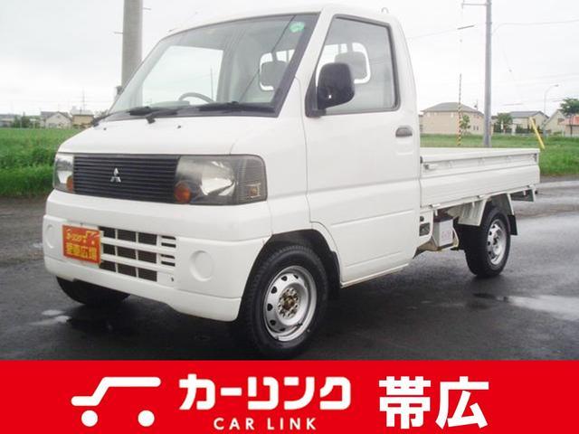三菱 Vタイプ  3方開 4WDマニュアル パワステエアコン付