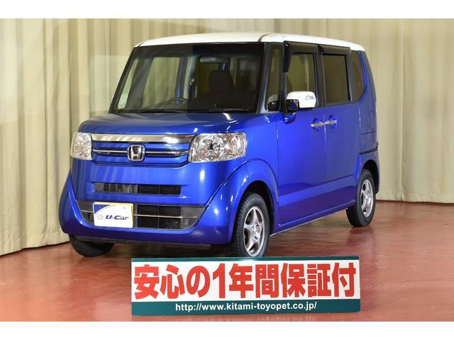 ホンダ N-BOX+ G・Lパッケージ 夏 冬タイヤ新品