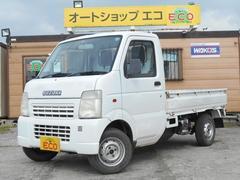 キャリイトラックKC 3方開 4WD積載量350kg 5速マニュアル 保証付