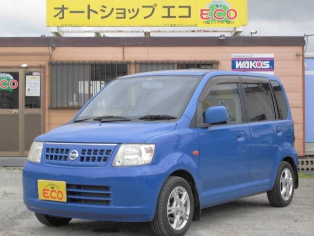 日産 E FOUR 4WD コラムAT アルミ CD キーレス