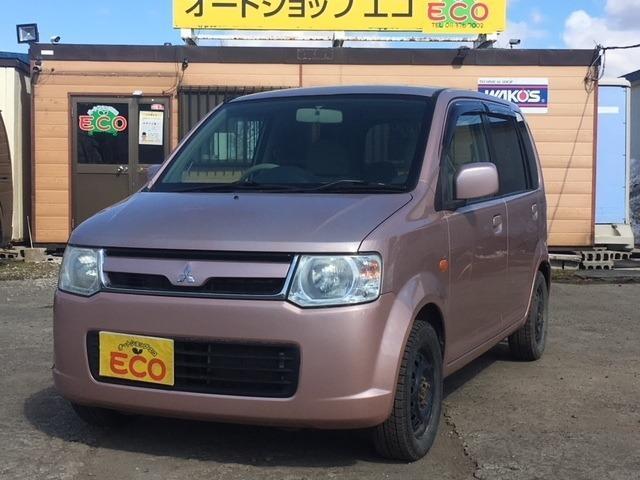 eKワゴン(三菱) ブルームエディション 中古車画像
