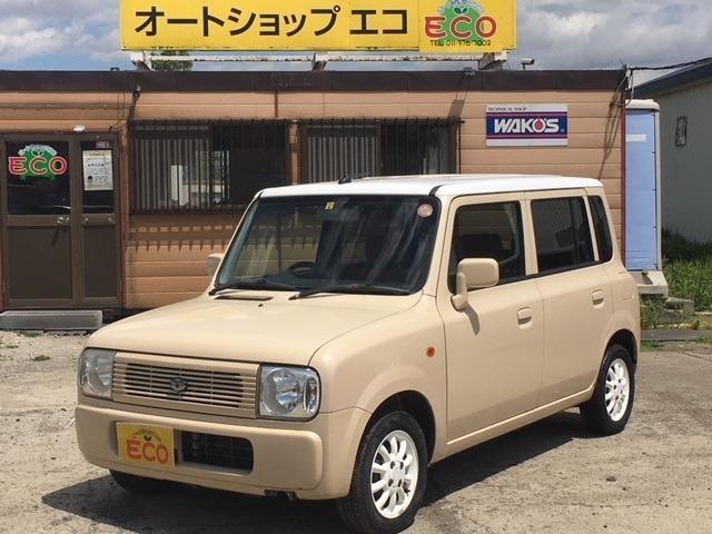 アルトラパン(スズキ) X2 中古車画像