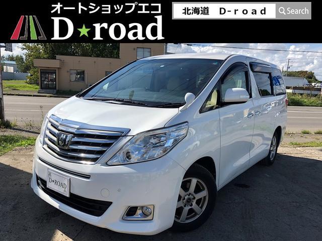 トヨタ 240X ナビテレビ付 ワンオーナー エンスタ ドラレコ