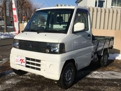 ミニキャブトラックVX−SE 4WD 3方開 5速マニュアル