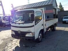 ダイナトラック2トン平 ロング 4WD