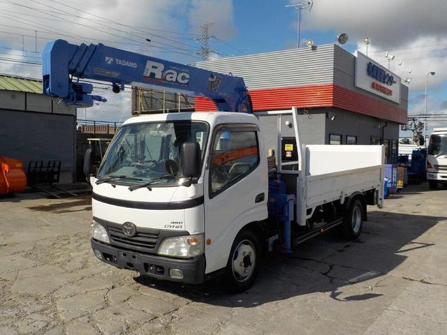 トヨタ ダイナトラック 2トン4段クレーン ロング 4WD ラジコン・垂直ゲート付