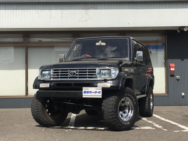 トヨタ SXワイド 4WD リフトアップ HID 社外バンパー