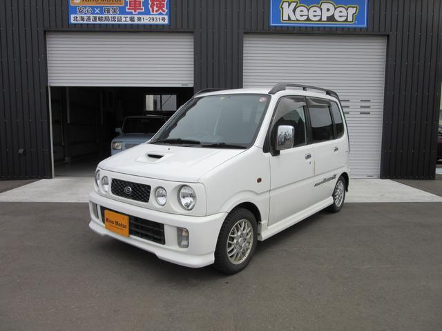 ダイハツ エアロダウンカスタムXX 4WD