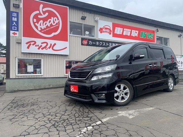 トヨタ 3.5Z プラチナセレクションII 4WD ナビ Bカメラ