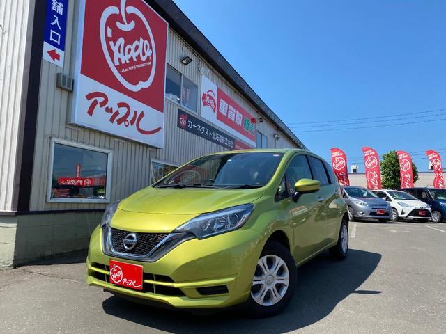 日産 X FOUR 4WD ナビ TV エマージェンシーブレーキ