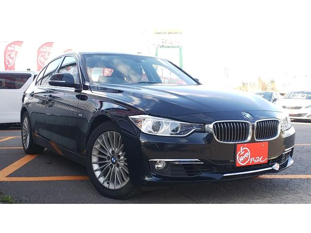 BMW 320i xDrive ラグジュアリー 4WD 黒レザーシート 車検整備付き パワーシート 純正HDDナビ バックカメラ 純正アルミホイール ETC HID 正規ディーラー車