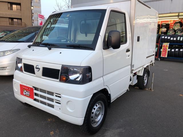 日産 4WD 冷蔵 冷凍車 車検残H32年3月まで