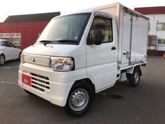 ミニキャブトラック4WD 冷蔵・冷凍車