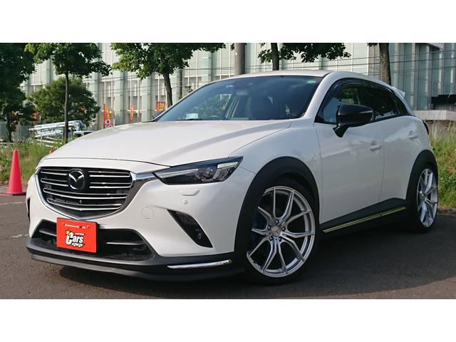 マツダ CX-3 XD エクスクルーシブモッズ 4WD BOSEサウンドシステム7スピーカー 360°ビューモニター 社外19インチアルミ TEIN車高調 シルクブレイズマフラー