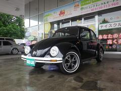 VW ビートルタイプ1 メキシコ最終03MODEL ホワイトリボン外AW