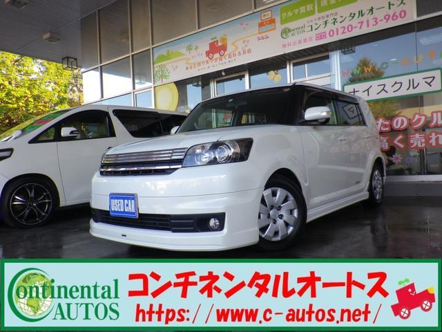 「トヨタ」「カローラルミオン」「ミニバン・ワンボックス」「北海道」の中古車
