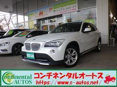 BMW X1xDrive 25i4WD 1オーナ 茶革 サンルーフ
