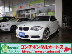 BMW135iクーペ MスポーツPKG 6速M/T ブラックレザー