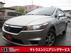ストリームX 5AT 4WD ABS TV ナビ キーレス