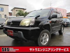 エクストレイルSt・4WD4AT・ABS・キーレス・HID