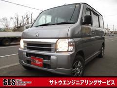 バモスM・4WD・4AT・4WD・ABS・キーレス