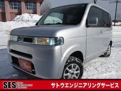 ザッツスペシャルエディション 3AT 4WD キーレス