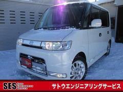 タントカスタムVSターボ 4AT・ABS・スマートキー・HID