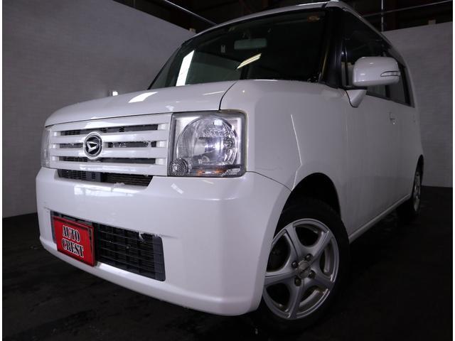 ダイハツ X CVT・ABS・Tチェーン・スマートキー
