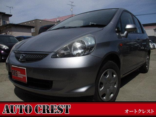 ホンダ 1.3A CVT・ABS・Tチェーン・R2/9月・4.5万k