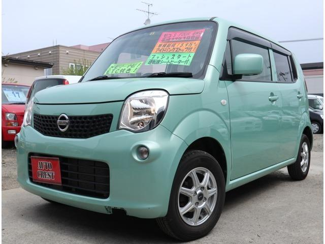 「日産」「モコ」「コンパクトカー」「北海道」「AUTO CREST/オートクレスト」の中古車