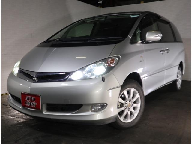 トヨタ エスティマハイブリッド ベースグレード 4WD CVT・両パワスラ・キーレス・R5/1月・7万k