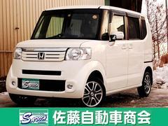 N BOXG・Lパッケージ ワンオーナー 4WD