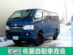 レジアスエースバンロングスーパーGL 寒冷地仕様 4WD