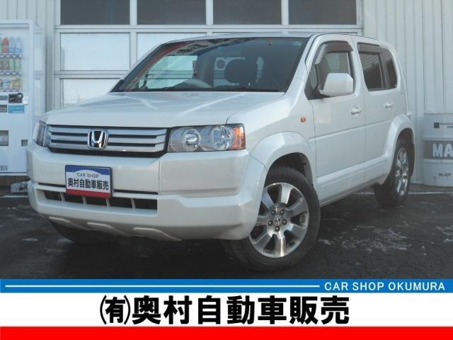 20X 4WD 本州車両 純正ナビTV 地デジフルセグ(1枚目)