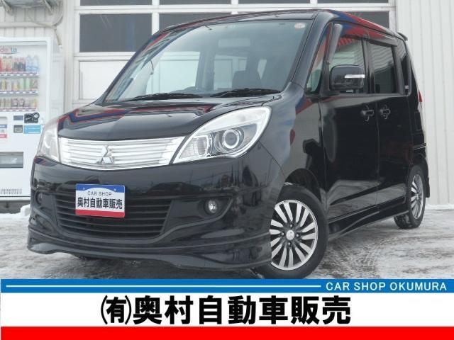 三菱 S1.24WD本州車両社外フルセグナビTV