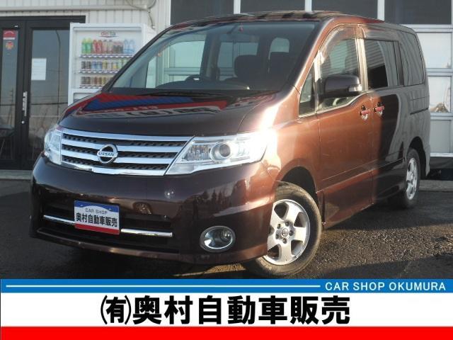 日産 ハイウェイスター 4WD Vエアロセレクション 本州車両