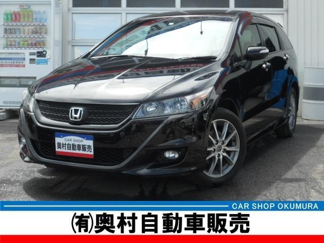 ホンダ 本州車1.8RSZ Sパッケージ4WDHDDインターナビ