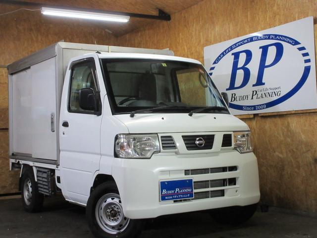 日産 クリッパートラック  4WD 冷蔵冷凍車 バックカメラ 切り替え グー鑑定書付