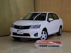 COROLLA AXIO X BUSINESS PACKAGE