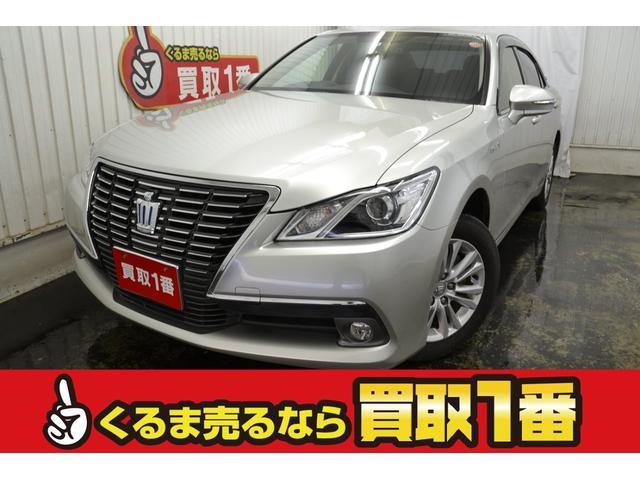トヨタ ロイヤル Four