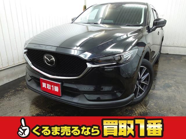 マツダ CX-5 XD Lパッケージ 4WD 衝突軽減ブレーキ ナビカメラ スターター 新品冬タイヤセット付