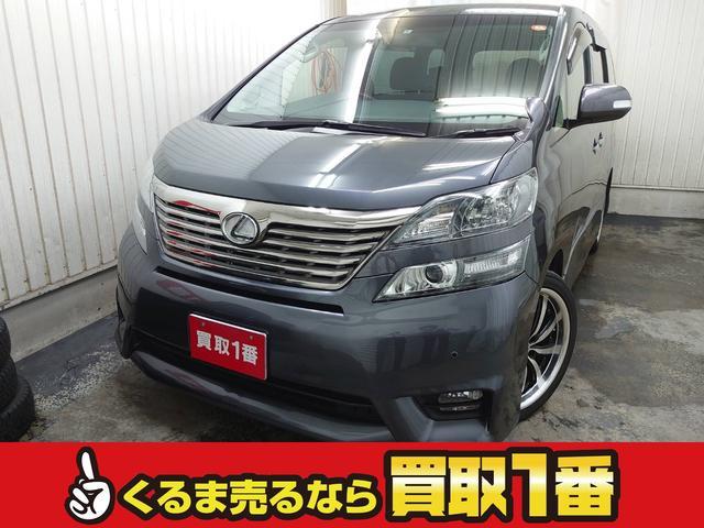 トヨタ 2.4Z プラチナムセレクション 4WD