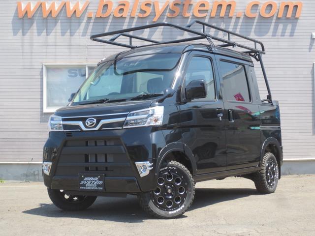 ダイハツ ハイゼットカーゴ デッキバン SAIII 4WD リフトアップ 届出済未使用車