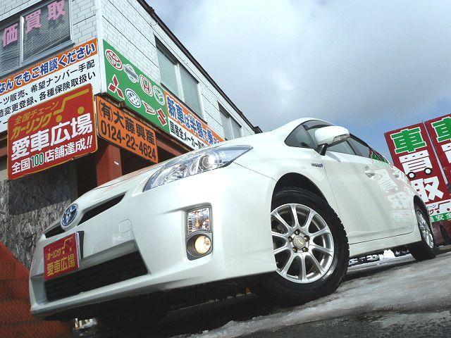 トヨタ Sワンオナ純ナビバックカメラ夏冬タイヤ一年走無限保証修復無
