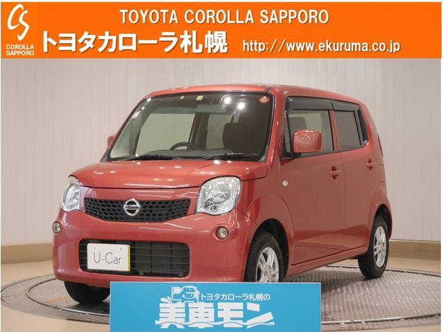 日産 S FOUR 4WD HDDナビ・ETC付