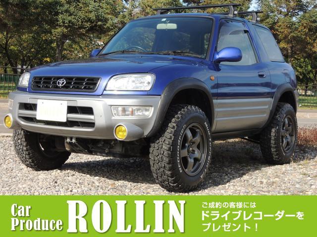 RAV4 L(トヨタ) L 中古車画像