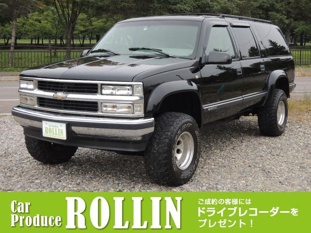「シボレー」「シボレー サバーバン」「SUV・クロカン」「北海道」の中古車