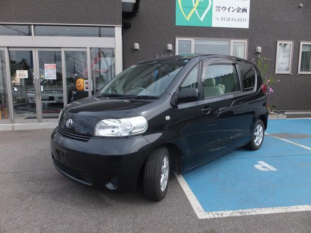 「トヨタ」「ポルテ」「ミニバン・ワンボックス」「北海道」の中古車
