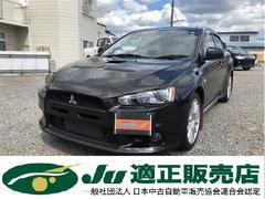 ランサー GSRエボリューションX 4WD(三菱)